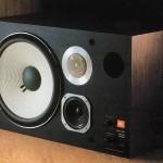 JBL 4411 Studio Monitor, The Speaker Exchange, speakerex