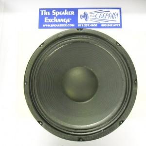 E1220 LF (2)